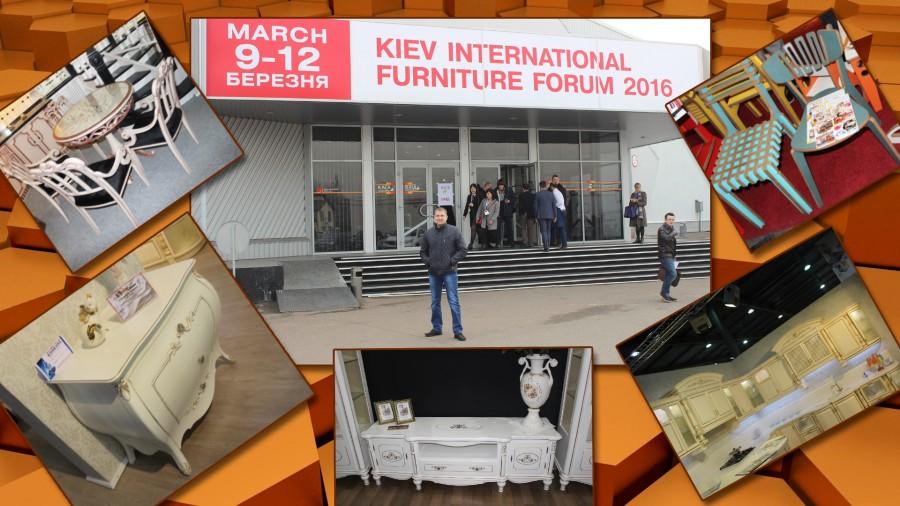 Мебельная выставка КиевЭкспоПлаза 2016