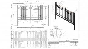 Чертеж и спецификация ворот кованых