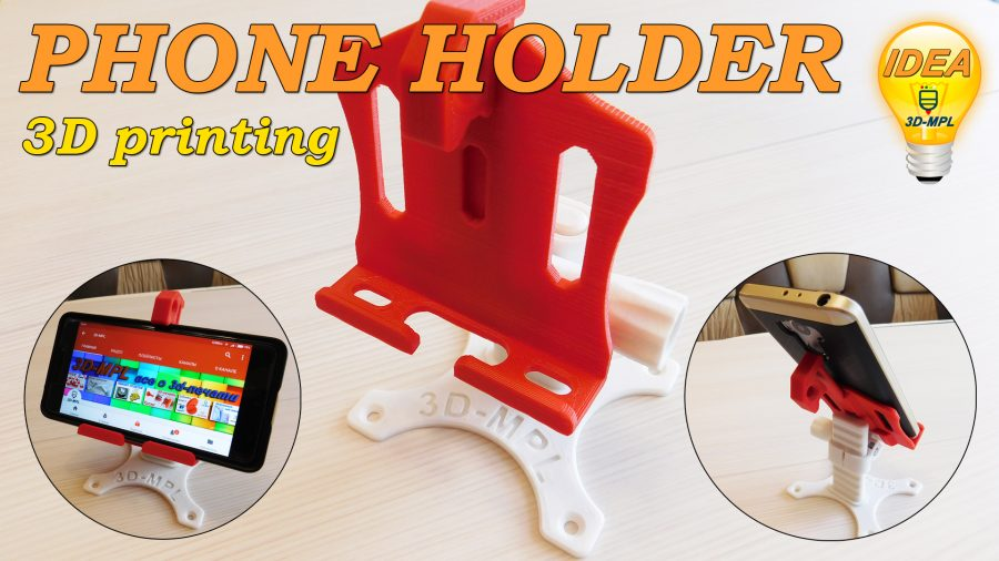 3d printing. PHONE HOLDER. (IDEA)