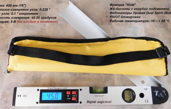 Угломер цифровой KETOTEK H0066 + уровень